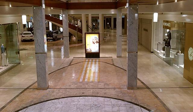 Mall 971890 640