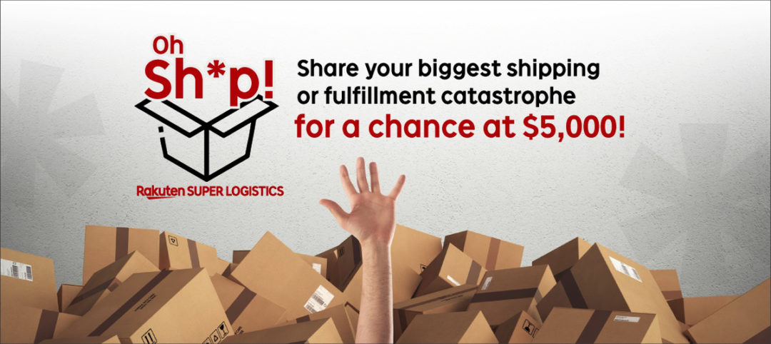 Oh Sh*p! Share your biggest shipping catastrophe