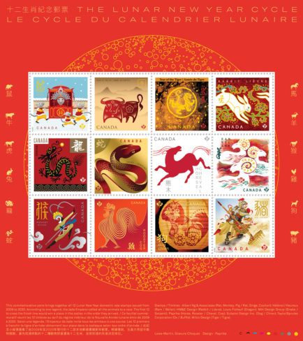 chinese new year stamps