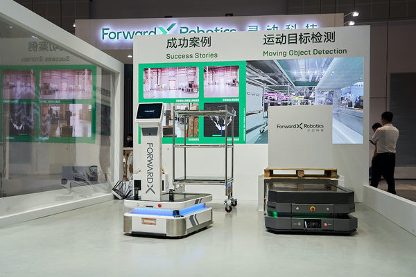 ForwardX Robotics Wins Award at CIIF 2020